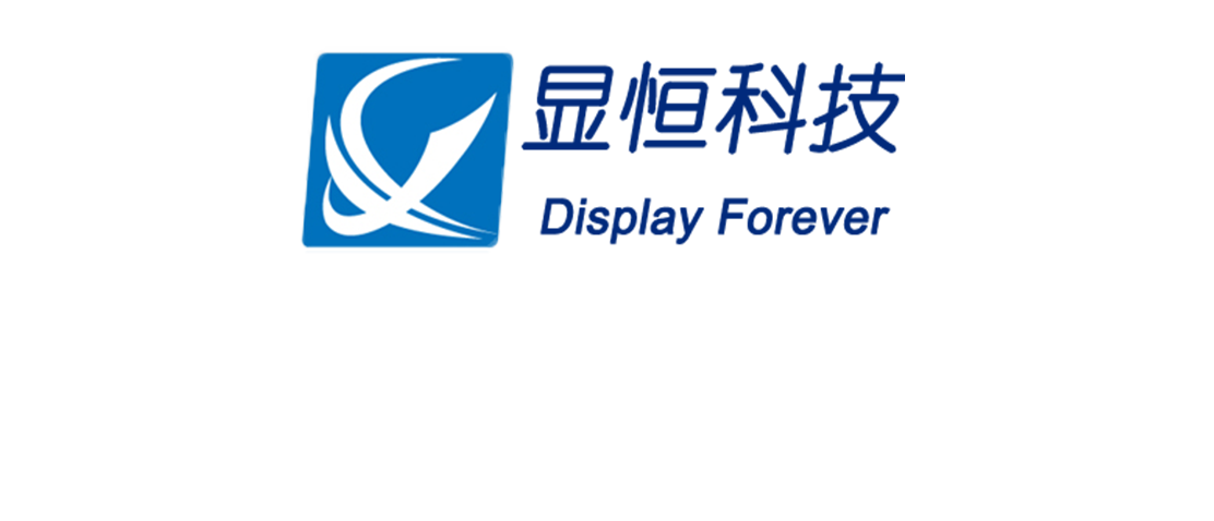 XIANHENG | China LCD display supplier | SHENZHEN LCD module manufacturer